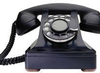 استخدام کارشناس فروش تلفنی(ستارخان) در شیپور-عکس کوچک