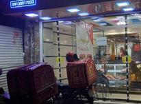 پیک موتوری با شرایط عالی در شیپور-عکس کوچک