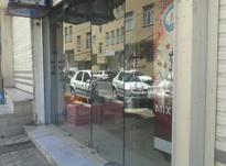 فروش تجاری و مغازه 35 متر در گلشهر در شیپور-عکس کوچک