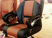 صندلی مدیریت در شیپور-عکس کوچک