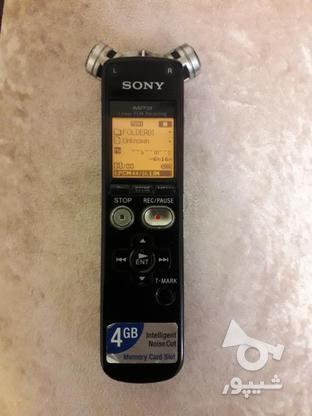 رکوردرضبط صدای خبرنگاری و کلاس های دانشگاهی اصل SONY در گروه خرید و فروش لوازم الکترونیکی در آذربایجان غربی در شیپور-عکس2