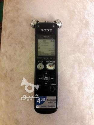 رکوردرضبط صدای خبرنگاری و کلاس های دانشگاهی اصل SONY در گروه خرید و فروش لوازم الکترونیکی در آذربایجان غربی در شیپور-عکس5