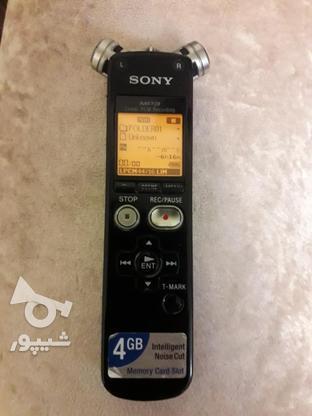 رکوردرضبط صدای خبرنگاری و کلاس های دانشگاهی اصل SONY در گروه خرید و فروش لوازم الکترونیکی در آذربایجان غربی در شیپور-عکس1