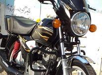 موتورTVS HLX 150 در شیپور-عکس کوچک
