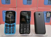 گوشی ساده نوکیا مدل 130 دو سیمکارت ارسال به تمام نقاط در شیپور-عکس کوچک