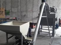 دستگاه اسیاب یک تنی باکیفیت در شیپور-عکس کوچک