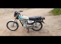 موتور ان ام اس در شیپور-عکس کوچک