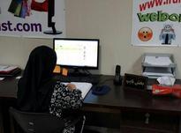 استخدام مولف پاره وقت سراسر ایران در شیپور-عکس کوچک