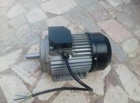دینام الکترو موتور ایتالیا وترک در شیپور-عکس کوچک
