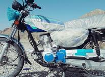 موتور نو نو در شیپور-عکس کوچک