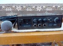 رادیو آمپلی فایر60 در شیپور-عکس کوچک