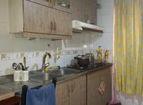 فروش آپارتمان 50 متر در کارون در شیپور-عکس کوچک