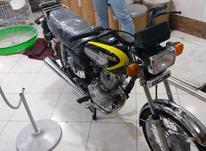 هندا 125 مدل 95 در شیپور-عکس کوچک