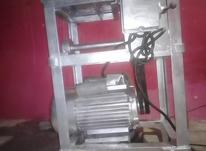 چرخ گوشت صنعتی در شیپور-عکس کوچک