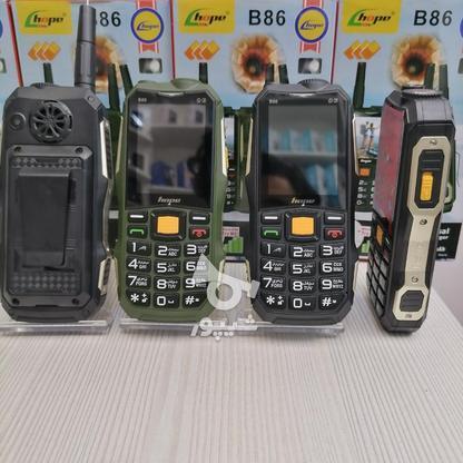گوشی چریکی هوپ B86 Hopeضدضربه پاوربانک شو نظامی ارتشی چیریکی در گروه خرید و فروش موبایل، تبلت و لوازم در خراسان رضوی در شیپور-عکس1