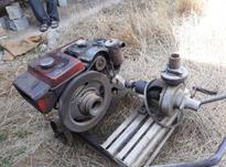موتور پمپ ابکشی در شیپور-عکس کوچک