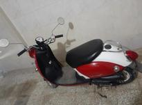 پاکشتی وینو 50cc در شیپور-عکس کوچک