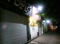 نگهبان شب در بهارستان در شیپور-عکس کوچک