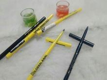 مداد وخط چشم در شیپور