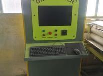 دستگاه cncچوب در شیپور-عکس کوچک