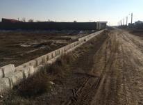 فروش 375 متر زمین دارای جواز ساخت در شیپور-عکس کوچک