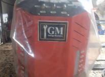 فروش دستگاه تعویض روغن گیربکس و ساکشن در شیپور-عکس کوچک