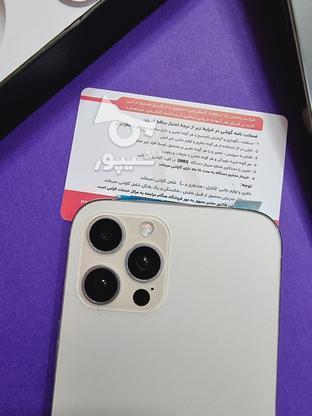 apel دوازده پرومکس سفارش کپی هند در گروه خرید و فروش موبایل، تبلت و لوازم در خراسان رضوی در شیپور-عکس2