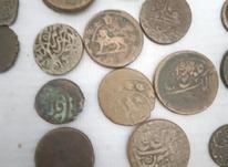 سکههاو فلوس در شیپور-عکس کوچک
