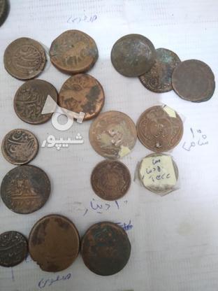 سکههاو فلوس در گروه خرید و فروش ورزش فرهنگ فراغت در همدان در شیپور-عکس3