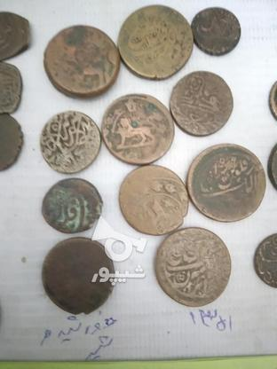 سکههاو فلوس در گروه خرید و فروش ورزش فرهنگ فراغت در همدان در شیپور-عکس1