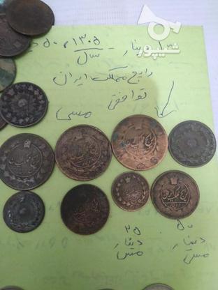 سکههاو فلوس در گروه خرید و فروش ورزش فرهنگ فراغت در همدان در شیپور-عکس8