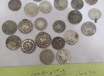 سکههای نقره در شیپور-عکس کوچک