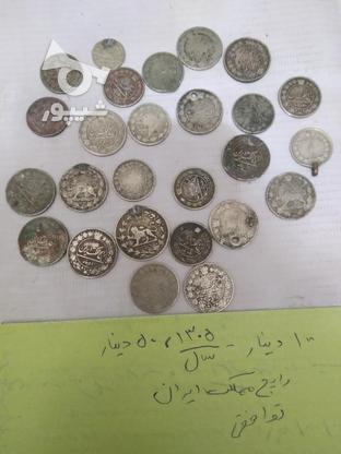 سکههای نقره در گروه خرید و فروش ورزش فرهنگ فراغت در همدان در شیپور-عکس1