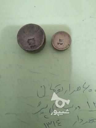 سکههای نقره در گروه خرید و فروش ورزش فرهنگ فراغت در همدان در شیپور-عکس3