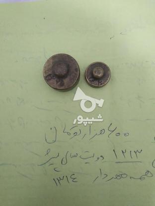 سکههای نقره در گروه خرید و فروش ورزش فرهنگ فراغت در همدان در شیپور-عکس4