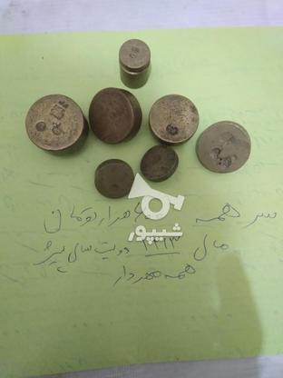 سکههای نقره در گروه خرید و فروش ورزش فرهنگ فراغت در همدان در شیپور-عکس2