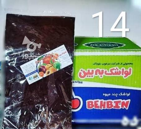 انواع لواشک و آلوچه شرکت مرغوب خوراک به بین در گروه خرید و فروش خدمات و کسب و کار در تهران در شیپور-عکس5