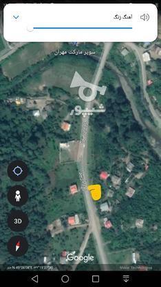 250مترزمین مسکونی بر جاده اصلی رودبارسرا در گروه خرید و فروش املاک در گیلان در شیپور-عکس2