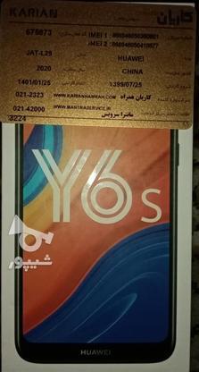 گوشی هوآوی y6s تمیز در گروه خرید و فروش موبایل، تبلت و لوازم در مازندران در شیپور-عکس1