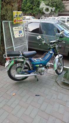 هندا 70 صفر در گروه خرید و فروش وسایل نقلیه در گلستان در شیپور-عکس1