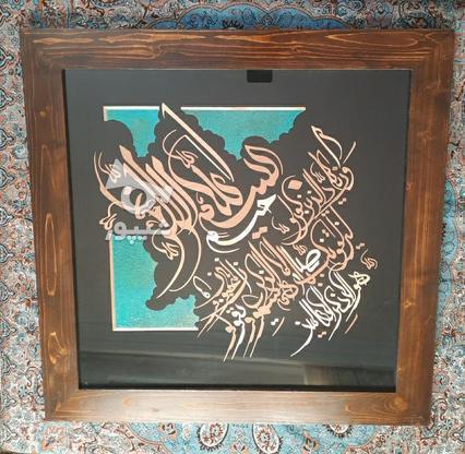 تابلو خط نوشته مس (و ان یکاد) در گروه خرید و فروش لوازم خانگی در خراسان رضوی در شیپور-عکس2