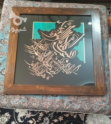 تابلو خط نوشته مس (و ان یکاد) در گروه خرید و فروش لوازم خانگی در خراسان رضوی در شیپور-عکس1