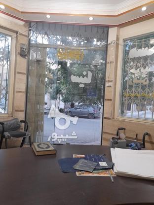 18 متر مغازه سه بر در گروه خرید و فروش املاک در تهران در شیپور-عکس6
