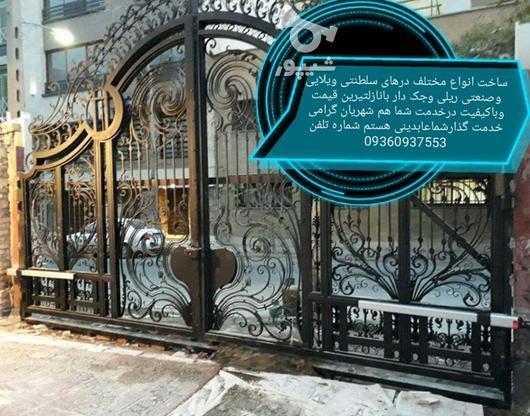 تعمیر کولر آبی پمپ خانگی ابگرمکن در گروه خرید و فروش خدمات و کسب و کار در البرز در شیپور-عکس1