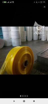 کارخانه نایلون و نایلکس بلوار شهید خداکرم ک 30 پ 37 در گروه خرید و فروش خدمات و کسب و کار در قم در شیپور-عکس1