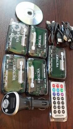 5عدد رم ریدر وجافندکی اکبند در گروه خرید و فروش لوازم الکترونیکی در تهران در شیپور-عکس2