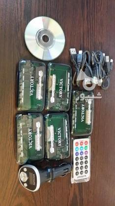 5عدد رم ریدر وجافندکی اکبند در گروه خرید و فروش لوازم الکترونیکی در تهران در شیپور-عکس5