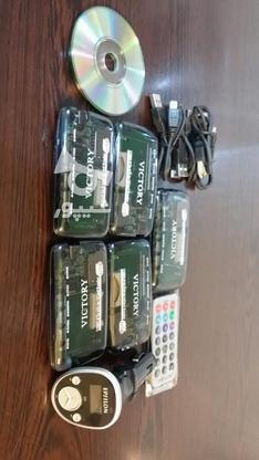 5عدد رم ریدر وجافندکی اکبند در گروه خرید و فروش لوازم الکترونیکی در تهران در شیپور-عکس1