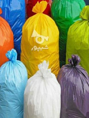 خرید مستقیم از کارخانه نایلون و نایلکس و انواع پلاستیک در گروه خرید و فروش خدمات و کسب و کار در قم در شیپور-عکس1