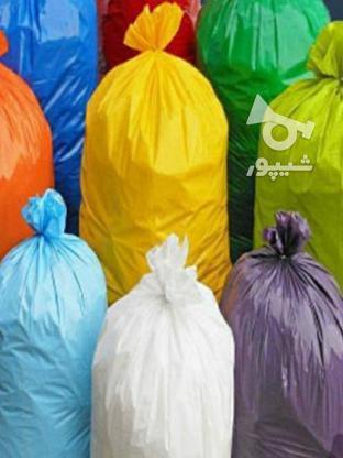خرید مستقیم از کارخانه نایلون و نایلکس و انواع پلاستیک در گروه خرید و فروش خدمات و کسب و کار در قم در شیپور-عکس3